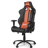 AK Racing  Rush Gaming Chair Brown - Click below for large images