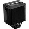 Aerocool Cylon 4 CPU Cooler   - Alternative image