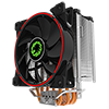 Game Max Gamma 500 RGB CPU Cooler ASUS MSI Compatible - Alternative image