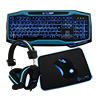 View more info on Game Max Raptor Keyboard Mouse Headset Mouse Mat Kit In Blue...