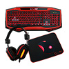 View more info on Game Max Raptor Keyboard Mouse Headset Mouse Mat Kit In Red...