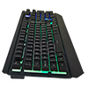 CiT Blade Keyboard and Mouse Kit - Alternative image