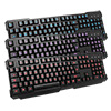 Powercool Lightning LED Blue/Red/Purple Keyboard + 3200DPI Gaming Mouse Kit - Alternative image