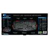 Powercool RG100 Gaming Keyboard 7 Colour Backlight Macro Programmable Keys USB - Alternative image