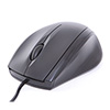 CiT M14 USB/PS2 Combo Optical Mouse 800dpi Black - Alternative image