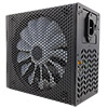 Aerocool Project 7 P750 RGB Full Modular 750w 80 Plus Platinum APFC PSU  - Alternative image