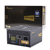 View more info on Seasonic Prime Ultra 550w Gold PSU 80 Plus Modular Active PFC...