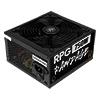 GameMax 750W RPG Rampage Semi Mod 80+ Bronze PSU - Alternative image