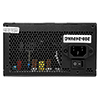 GameMax 850w RPG Rampage Semi Mod 80+ Bronze PSU - Alternative image