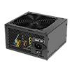 ACE 650W BR Black PSU with 12cm Black Fan & PFC - Alternative image