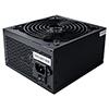 CiT 600W FX Pro 14cm Fan APFC 80 Plus - Alternative image